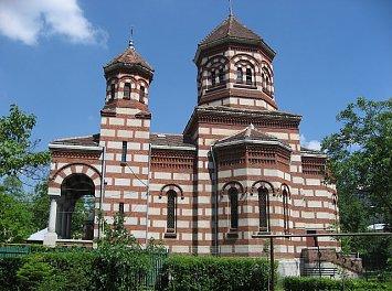 Sfantul Gheorghe Nunta Bucuresti